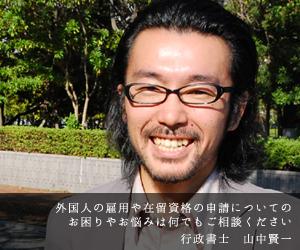 外国人雇用福岡